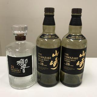 サントリー(サントリー)のサントリー 山崎18年、響21年 空瓶(ウイスキー)