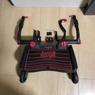 ラスカル   バギーボード  mini(ベビーカー用アクセサリー)