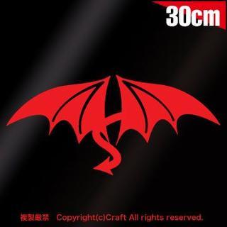 悪魔 アクマの羽ステッカー(赤/30cm)Devil(車外アクセサリ)