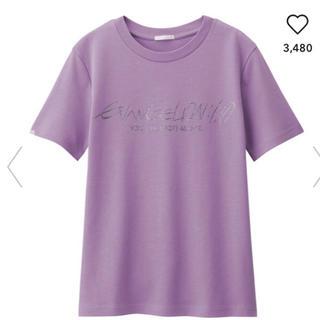 ジーユー(GU)のエヴァンゲリオン Tシャツ(Tシャツ(半袖/袖なし))