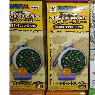 ドラゴンボール(ドラゴンボール)のドラゴンレーダー(アニメ/ゲーム)