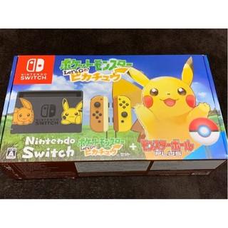 Nintendo Switch - 新品 任天堂スイッチ 本体  ポケモン Let'sGo ピカチュウセット