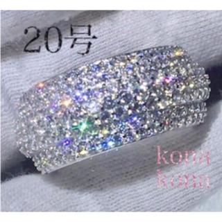 20号ワイドフルパヴェリング高級5Aczダイヤモンド.シルバー925(リング(指輪))
