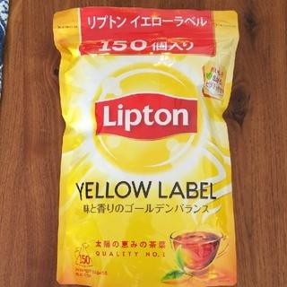 リプトン イエローラベル Lipton (茶)