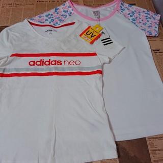 アディダス(adidas)の〔大人気!adidas neo✨アディダス〕ティシャツ 2枚組(ウォーキング)