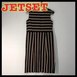 ジェットセット(JET SET)のJET SET ジェットセット レディース ノースリーブ ワンピース [H10](ロングワンピース/マキシワンピース)