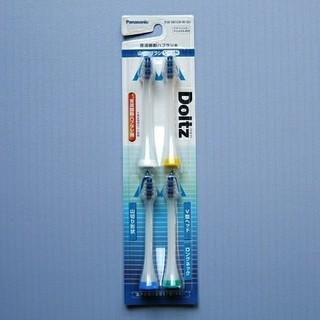 パナソニック(Panasonic)のパナソニック ドルツ 替ブラシ EW09104-W 1セット(電動歯ブラシ)