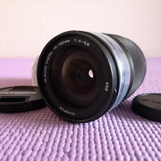 オリンパス(OLYMPUS)の新品保証付 万能ズーム ED 14-150mm F4.0-5.6 Ⅱ(レンズ(ズーム))