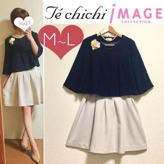 テチチ(Techichi)のテチチ イマージュ ジャケット スカート スーツ セット M L サイズ(スーツ)
