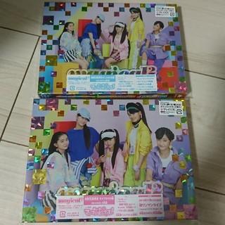 magical2 アルバム 初回 ダンス盤 ライブ盤 セット CD DVD(キッズ/ファミリー)