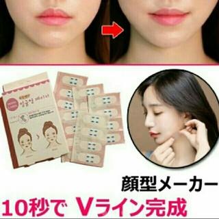 顔型メーカー  Dodo Label   40枚