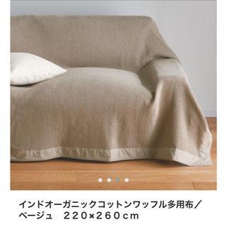 MUJI (無印良品) - 無印良品 オーガニックコットン ワッフル 多用布
