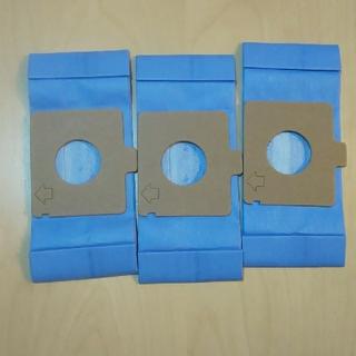 ダスキン スタイルクリーナー専用 消臭・抗菌 紙パック 3枚組(掃除機)
