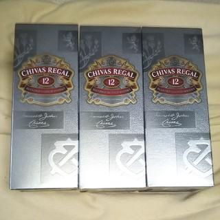 シーバスリーガル 350ml 3本セット(ウイスキー)