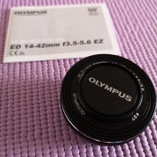 オリンパス(OLYMPUS)の美品保証付★オリンパス14-42mm 40-150mm 2本 ダブルズーム(レンズ(ズーム))
