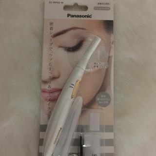 Panasonic - Panasonic フェリエ   フェイス用