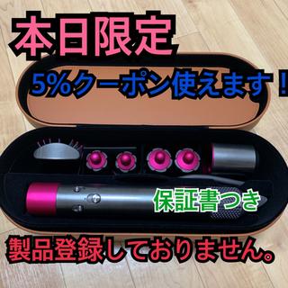Dyson - クーポンで54623円相当☆Dyson Airwrap スタイラー エアラップ
