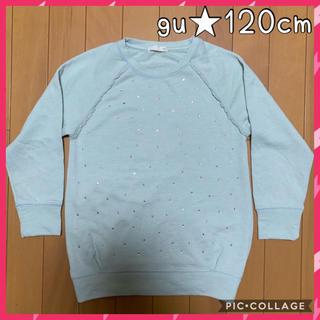 ジーユー(GU)の☆gu ラインストーン付きトレーナー☆120cm(^^)(Tシャツ/カットソー)