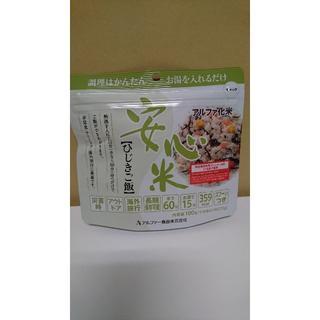安心米 ひじきご飯 100g×30袋セット 賞味期限内 非常食 アウトドア 弁当(米/穀物)