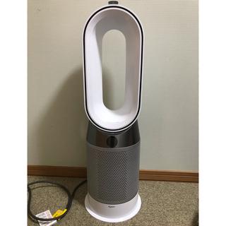 Dyson - ダイソン Dyson Pure Hot + Cool HP04 WS 空気清浄機