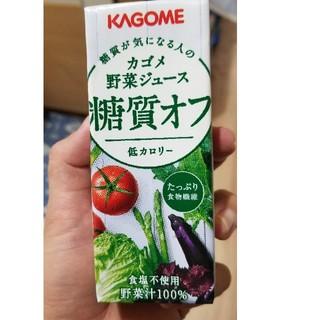 カゴメ(KAGOME)のカゴメ 野菜ジュース 糖質オフ(野菜)