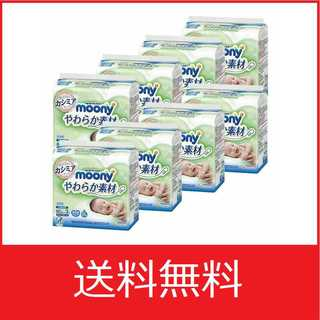 ムーニーおしりふきやわらか素材純水99%詰替1920枚(80枚×24)(ベビーおしりふき)