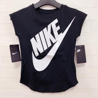 ナイキ(NIKE)のナイキTシャツ NIKE 115 タンクトップ 男の子 キッズ Tシャツ(Tシャツ/カットソー)