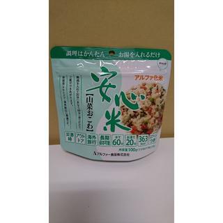 安心米 山菜おこわ 100g×30袋セット 賞味期限内 非常食 アウトドア 弁当(米/穀物)