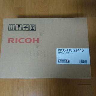 リコー(RICOH)のRICOH PJ S2440 プロジェクター(プロジェクター)