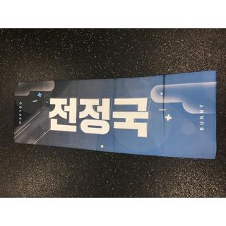 BTS ジョングク スローガン セット