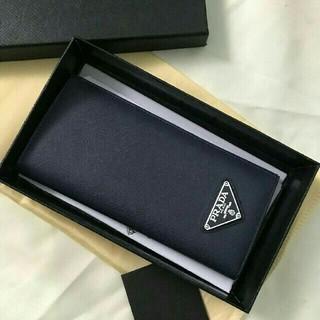 プラダ(PRADA)の新品  プラダ PRADA 財布 長財布(長財布)