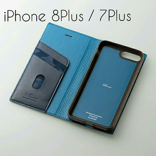 エレコム(ELECOM)のiPhone8Plus / 7 Plus用ソフトレザーカバー/イタリアン(iPhoneケース)