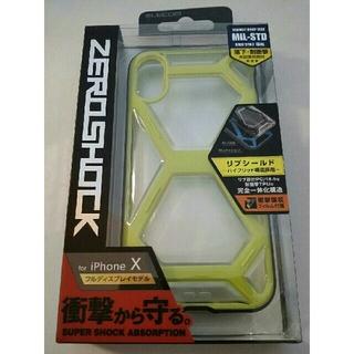 エレコム(ELECOM)の iPhoneXS/X ケース 耐衝撃 ZEROSHOCK フィルム付属(iPhoneケース)