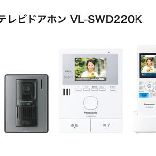 パナソニック(Panasonic)のテレビドアホン VL-SWD220K (防犯カメラ)
