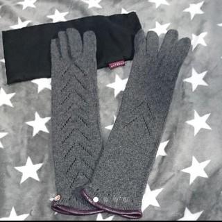 bb91f8d1927f4 レイビームス(Ray BEAMS)のAGNELLE アニェル ロングクローブ 手袋(手袋)