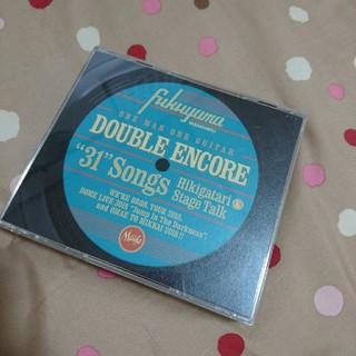 DOUBLE ENCORE(通常盤)(4CD)【ポスターなし】~福山雅治~  (ポップス/ロック(邦楽))