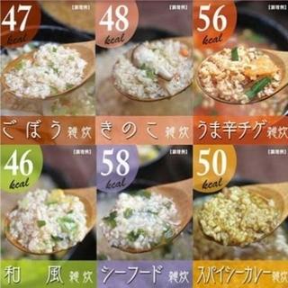 満腹美人 ★ 食べるバランスDIET ☆ ヘルシースタイル雑炊(ダイエット食品)