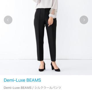 デミルクスビームス(Demi-Luxe BEAMS)の値下げ デミルクスビームス シルクウール黒パンツ 38(クロップドパンツ)