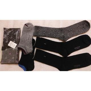 コムサイズム(COMME CA ISM)の期間限定価格中 未使用品 COMME CA ISM メンズ 靴下 7足セット(ソックス)