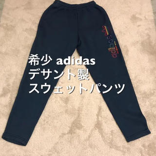 アディダス(adidas)の【希少】adidas アディダス トラックパンツ Lサイズ(その他)
