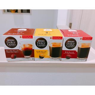 ネスレ(Nestle)のネスカフェ ドルチェグスト カップ(コーヒー)