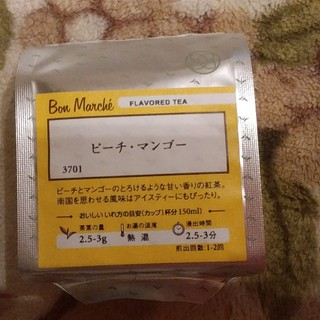 ルピシア(LUPICIA)の☆ルピシア☆【ボンマルシェ限定】🍑ピーチ・マンゴー🍑(茶)