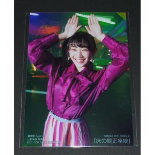 NMB48 - NMB48 床の間正座娘 生写真1枚 南羽諒