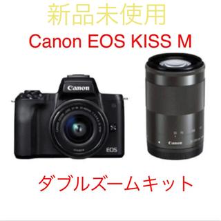 キヤノン(Canon)の専用Canon EOS KISS M キャノン(ミラーレス一眼)