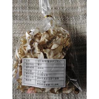 干し菊芋  無農薬・無肥料・天日干し 30g(野菜)