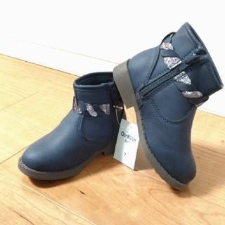 オシュコシュ(OshKosh)の《新品》14cm OSHKOSH ショートブーツ(ブーツ)