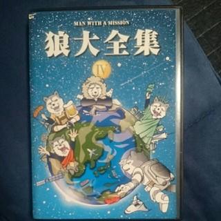 マンウィズアミッション(MAN WITH A MISSION)の狼大全集IV(初回生産限定盤) [DVD]/MAN WITH A MISSION(ミュージック)