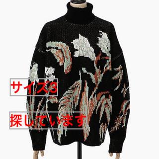 マメ(mame)のmame kurogouchi サイズ3(ニット/セーター)