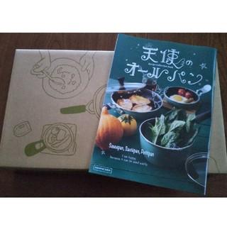 アサヒケイキンゾク(アサヒ軽金属)のアサヒ軽金属 天使のオールパン ソテーパン(鍋/フライパン)