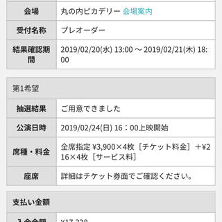 乃木坂46西野七瀬卒業コンサートライブビューイング(女性アイドル)